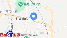 广东广州番禺区150亩 住宅项目 控股权转让