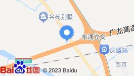 广东广州南沙超笋升值潜力大309平方地皮转让
