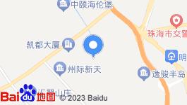出售广东中山坦洲整体酒店