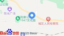 山西省市区加油站出租出售