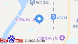 湖北省安陆市华美智造产业新城存量土地招商引资