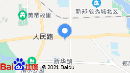 郑州新郑280亩住宅项目寻开发方