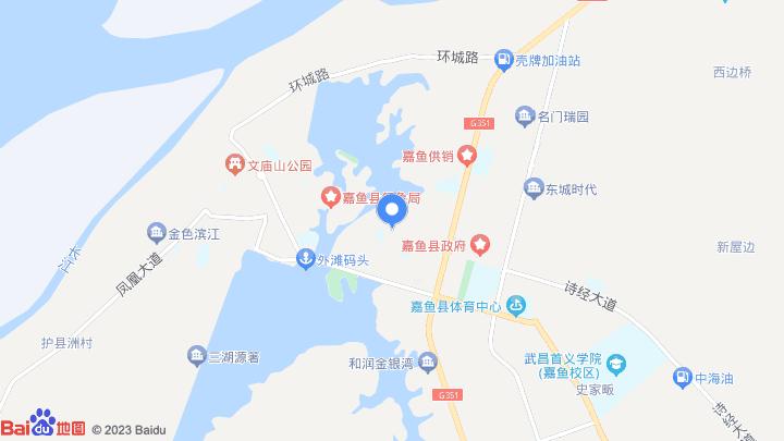 湖北咸宁嘉鱼县商业住宅用地整体转让