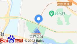 广东深圳南山区综合用地整体转让