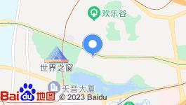 深圳市中心,深南大道旁大型住宅土地整体转让222亿