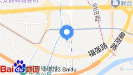 深圳福田2000亩住宅用地诚招合作商
