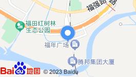 深圳光明新出一手教育用地