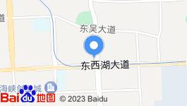 武汉东西湖区269亩工业用地出售,五通一平,招拍挂拿地