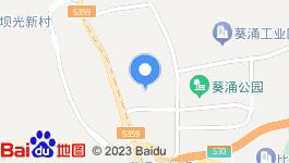 广东深圳龙岗区葵涌工业用地整体转让