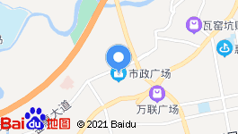 惠州惠阳30亩工业用地出售,使用年限36年
