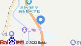 惠阳三和33550平工业地出让证件齐全可直接报建