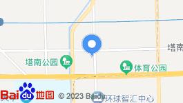 河北石家庄桥东区工业厂房整体转让