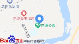 河源市东源县地皮出售