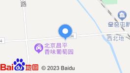 北京昌平区50亩国际学校出租
