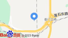 北京石景山区 西山汇