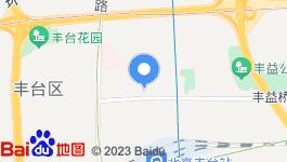 北京丰台区 万泉寺东路9号院2单元605室