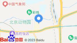 新疆布尔津县七彩河度假区500亩净地出让