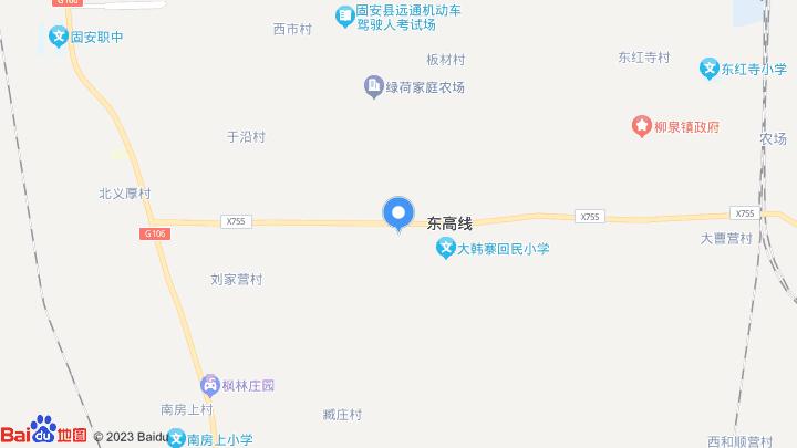 京雄高铁固安东站旁住宅用地
