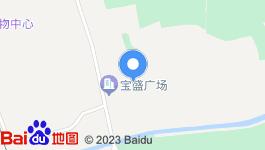 1947北京朝阳区来广营73亩综合用地转让