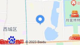 北京西城区写字楼茶马街6号院5号楼2单元703室