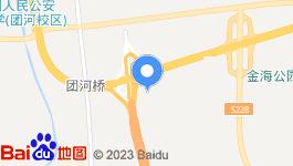 北京大兴区 北京经开芯中心写字楼整体转让