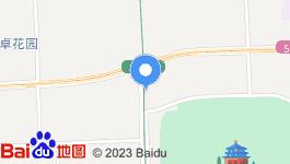 北京市 西城区金融街26.5亩住宅用地转让,本人只做一手项目