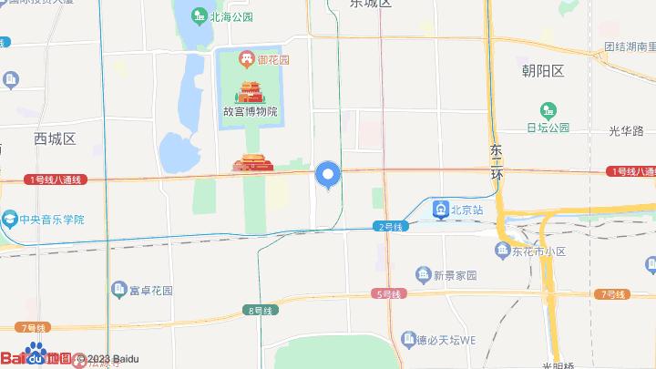 北京 石景山 1350亩 住宅项目对外转让