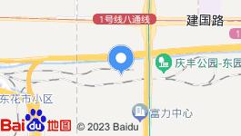 北京朝阳区华纺易城东区14号楼5单元102室