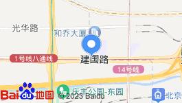 北京朝阳区 汉威大厦写字楼整体转让