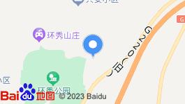 济南市平阴县130亩商住项目寻开发方
