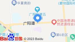 京东燕郊152亩物流用地转让