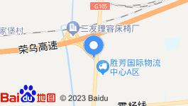 (万象)霸州荣乌高速附近239亩工业净地出售