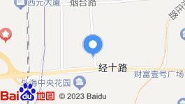 济南西客站大宗商业用地整体转让