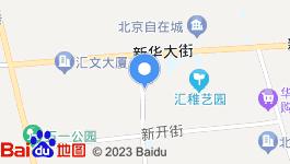 河北省廊坊市香河县渠口镇宣教寺住宅土地转让出租
