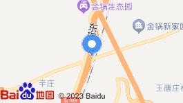 (万象)天津武清80亩纯仓储用地出售