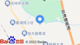 武清区毗邻**南湖景区**住宅用地整体转让