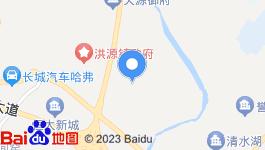 江西景德镇昌江区学区房住宅用地整体转让