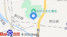 江苏徐州云龙区39亩新建酒店出售