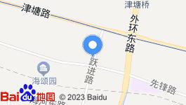 求购天津国有工业用地