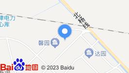 1945 天津宝坻区大口屯50亩工业用地转让