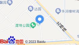 1861 天津滨海新区海洋高新区内278亩商服用地
