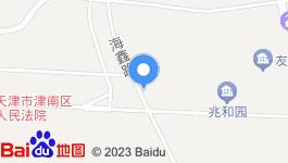 天津津南区工业用地整体转让(可分割)位置绝佳