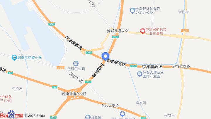 天津空港保税区地块有意转让,近天津国际机场,欢迎洽谈。