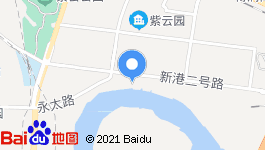 天津滨海新区塘沽新港路酒店整体转让