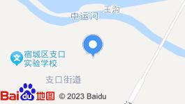 江苏宿迁市乡镇加油站出租出售