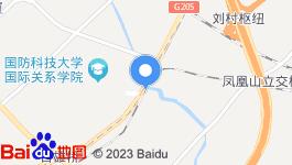 南京板桥116亩商办项目寻开发商