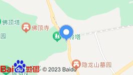 南京江宁410亩工业用地转让