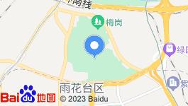 南京雨花区16000平厂房出售