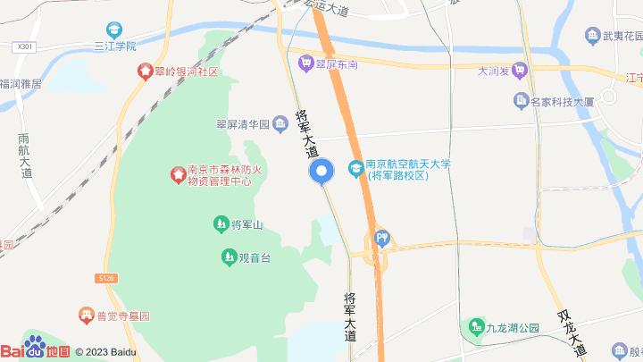 南京江宁1万平厂房出售