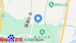 江苏南京秦淮区夫子庙、地跌1.3号线旁10亩住宅用地转让